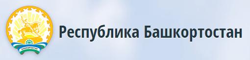 Портал органов власти РБ